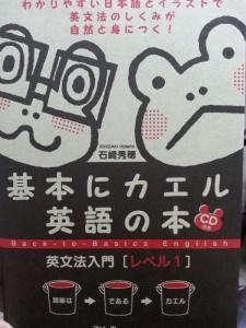 英文法の本 (600x800)